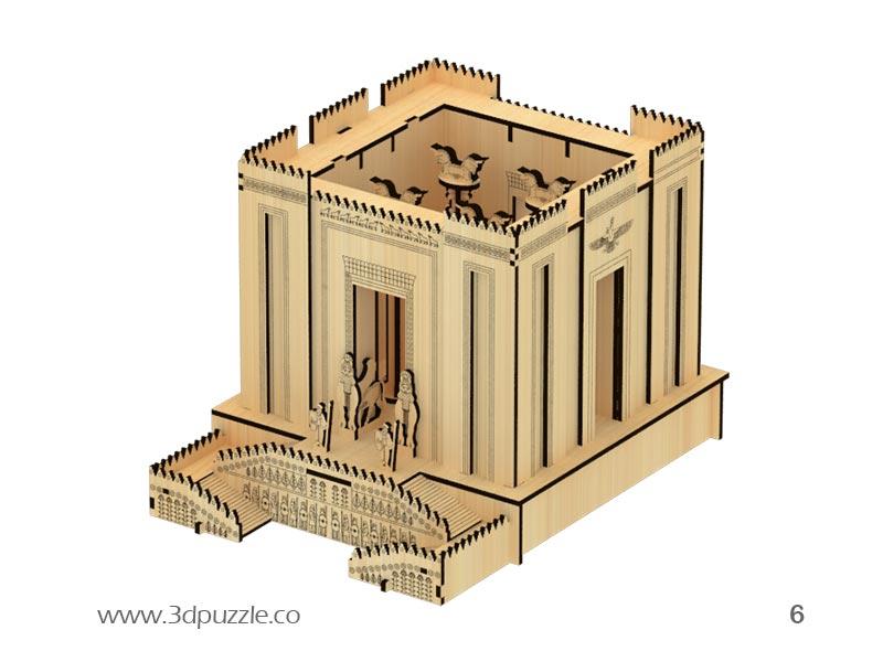 کاخ دروازه ملل تخت جمشید
