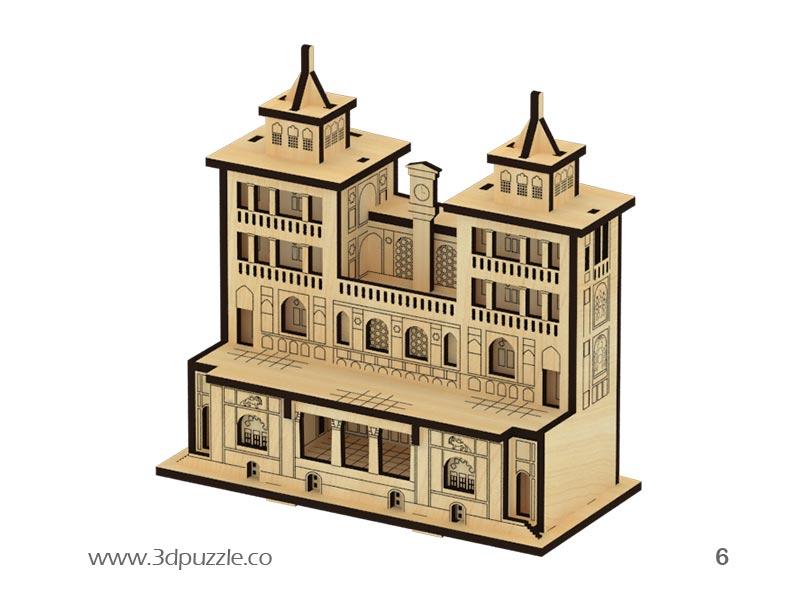 کاخ شمس العماره مینی