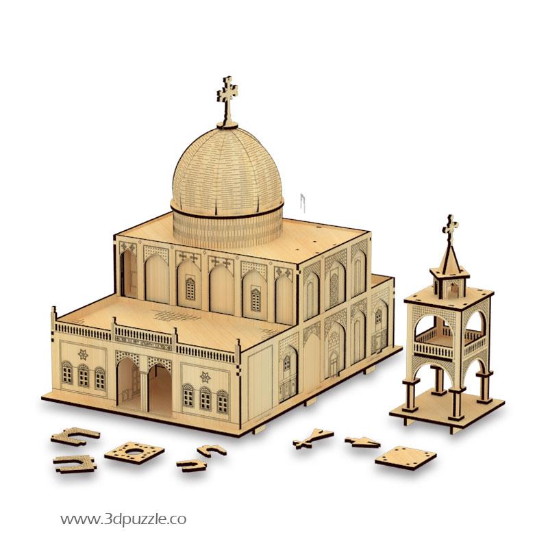 کلیسای وانک اصفهان