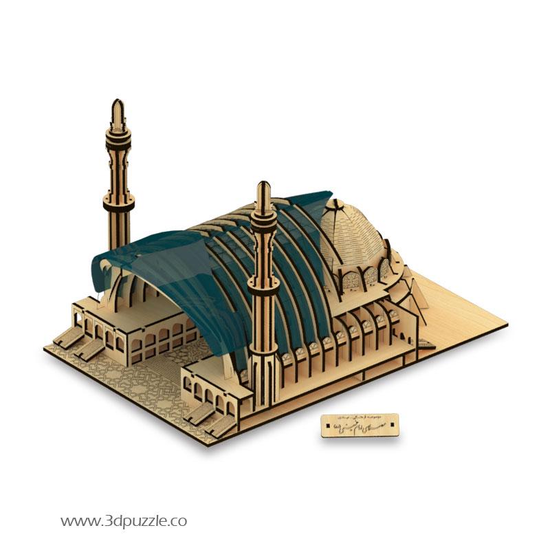 مصلی امام خمینی(ره)