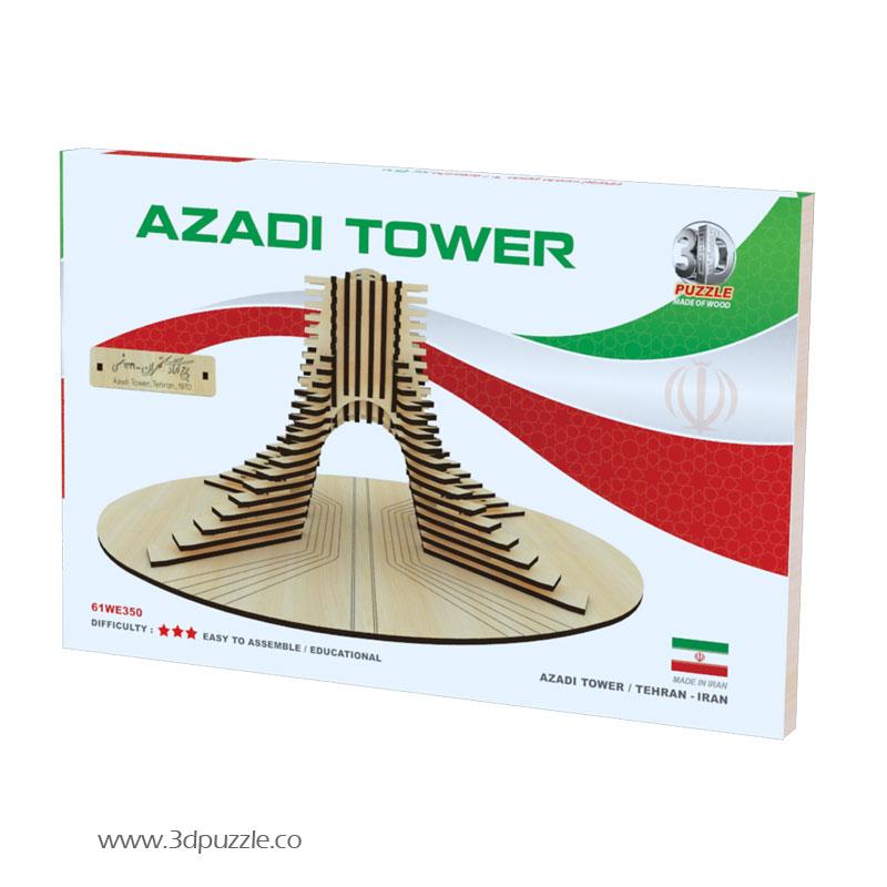 برج آزادی پله ای