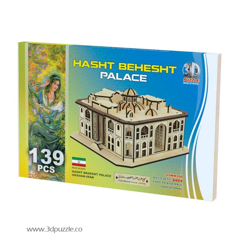 کاخ هشت بهشت