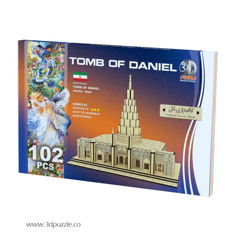 آرامگاه دانیال نبی